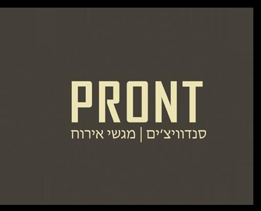 PRONT | מגשי אירוח לאירועים פרטיים, משרדים ועסקים